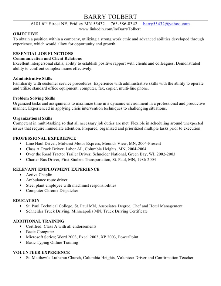 paper of the month school of medicine ohsu typing skills resume