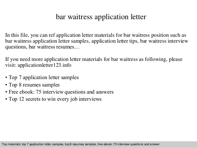 Waiter Waitress Resume And Cover Letter Examples Bar Waitress Application Letter
