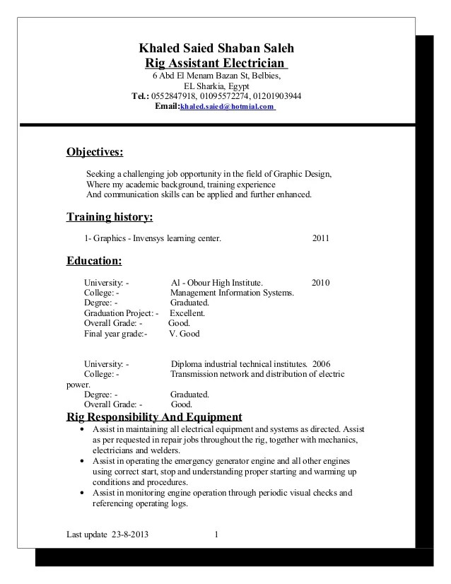 Awesome Oil Rig Electrician Cover Letter Pictures - New Coloring - rig electrician resume