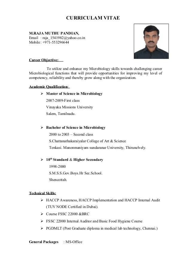resume link login