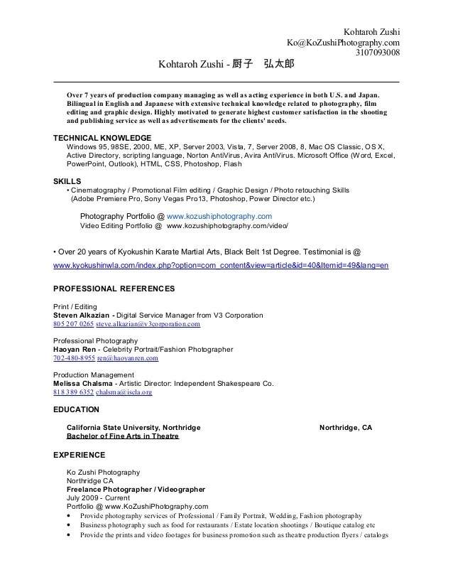 professional photographer resume - Funfpandroid