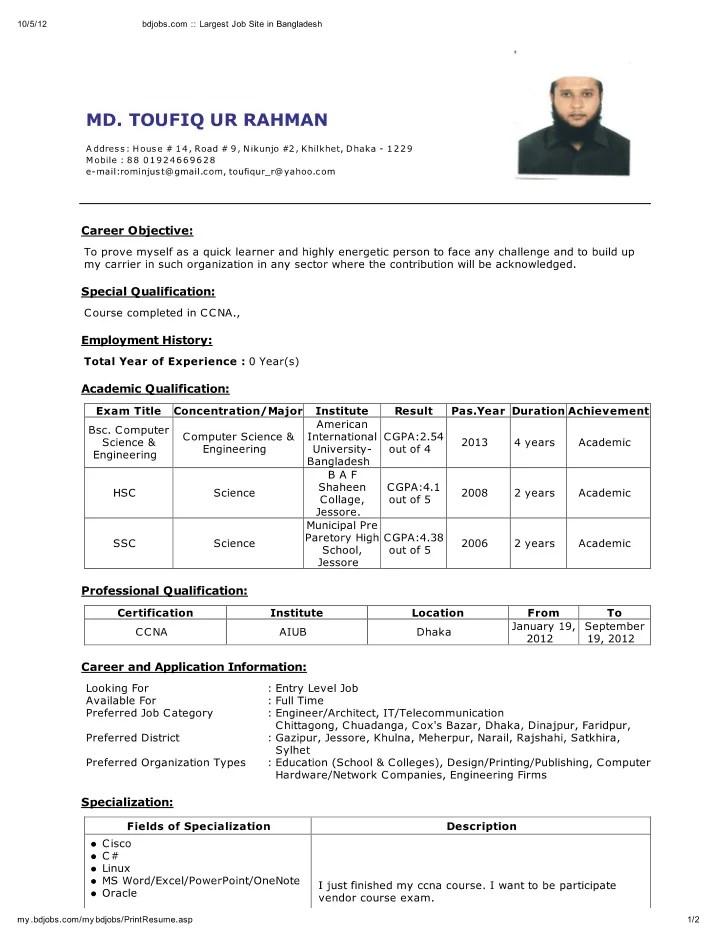 how to upload resume in linkedin jobs
