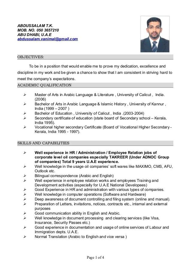Resume World Inc Abdussalam Cv