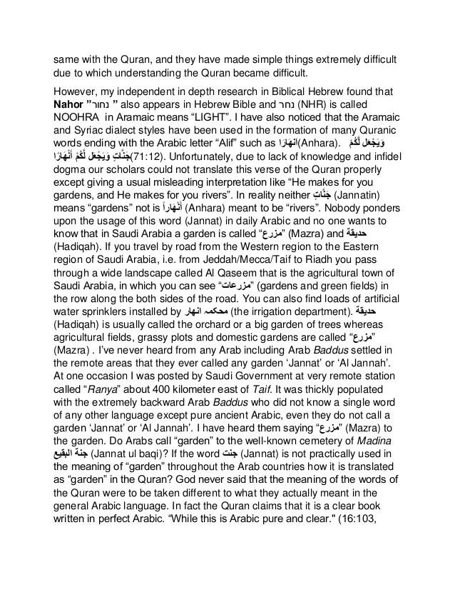 movie evaluation essay examples - Selomdigitalsite