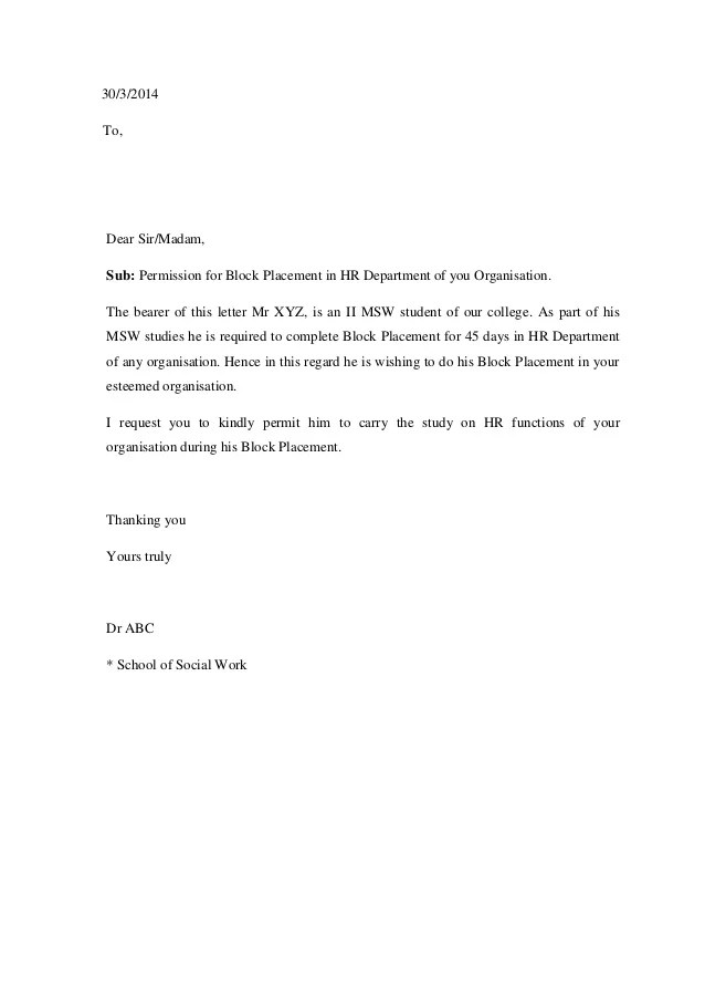 work placement application letter template