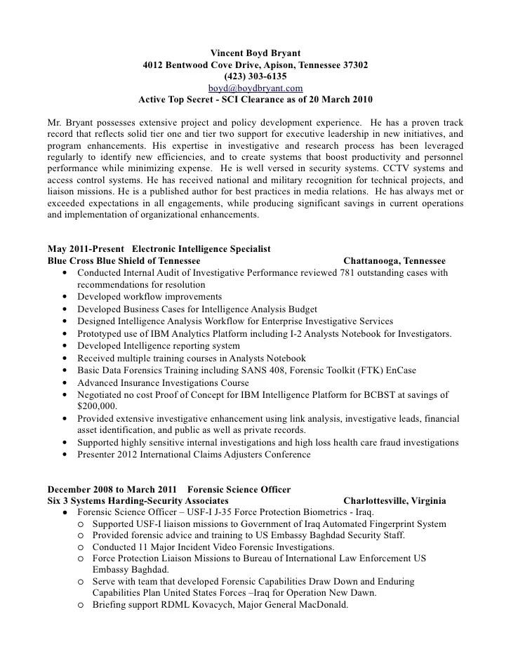 Surveillance Investigator Cover Letter - sarahepps - - Surveillance Agent Sample Resume