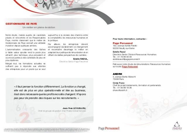 cv gestionnaire de paie et administration du personnel