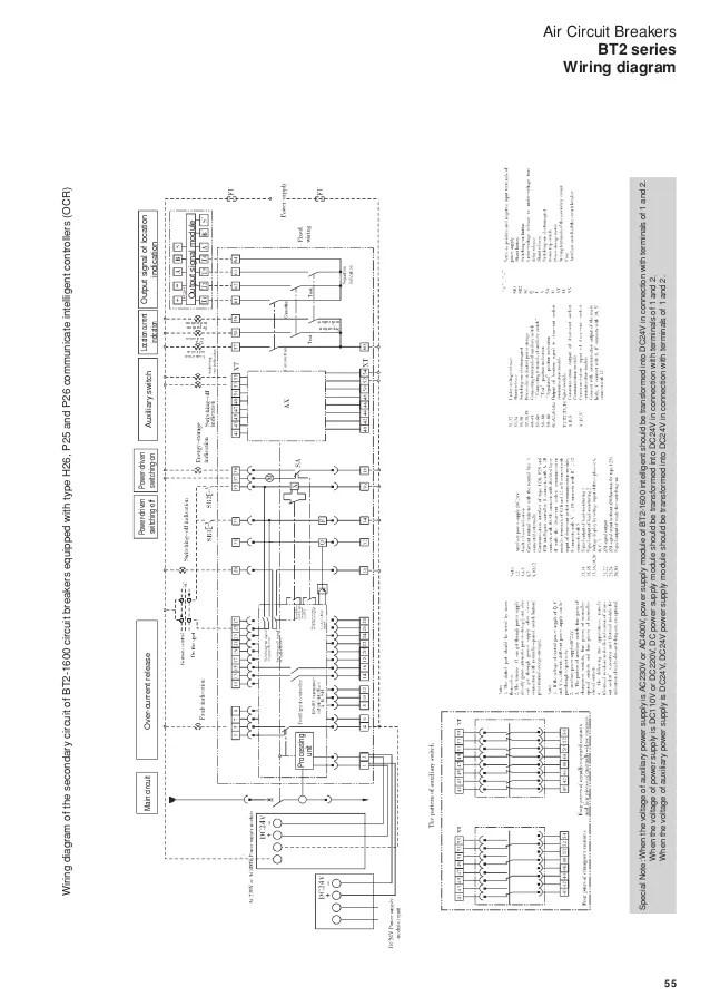 abb sace emax e1 wiring diagram