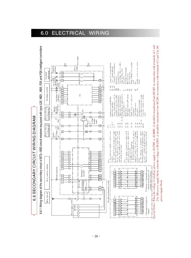 acb wiring diagram