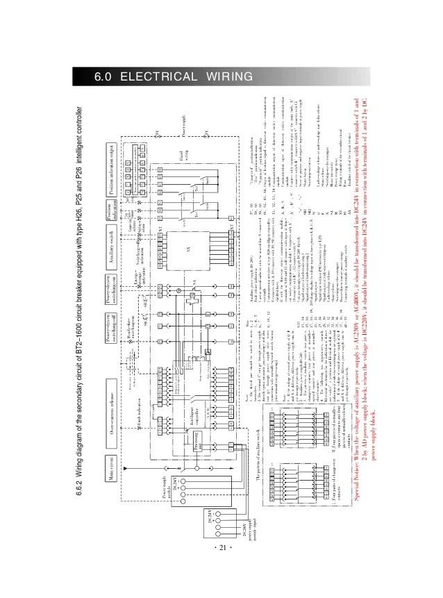 honeywell ats wiring diagram