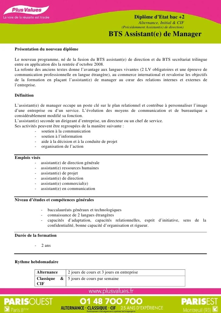 cv bts assistant manager alternance