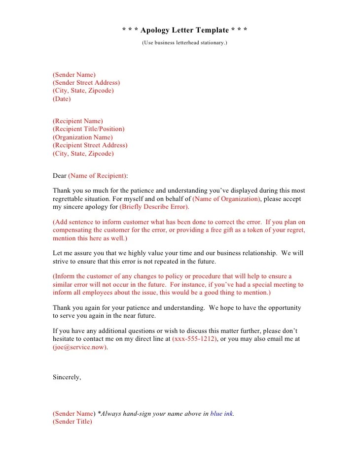 cover letter no recipient name