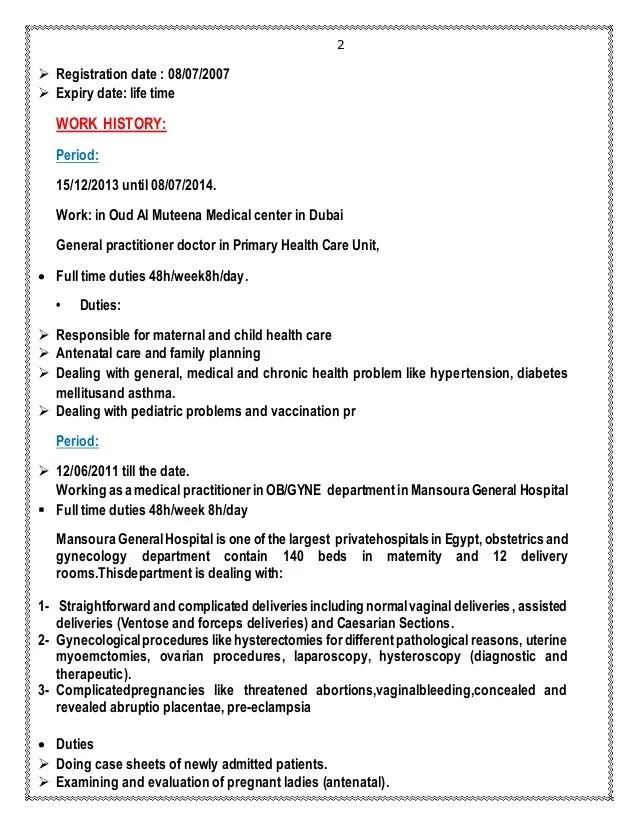 general practitioner resume - Yelommyphonecompany