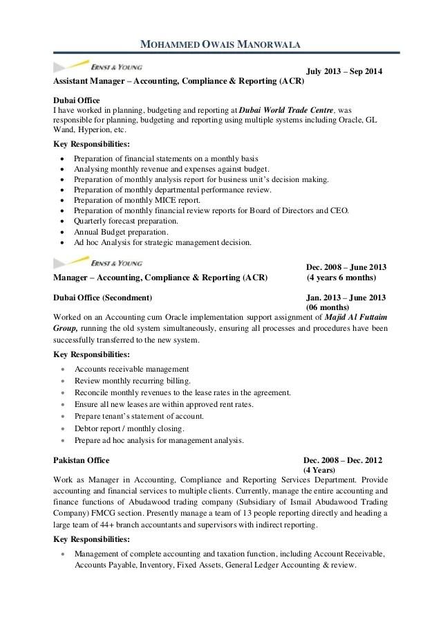 accounts payable resume key responsibilities