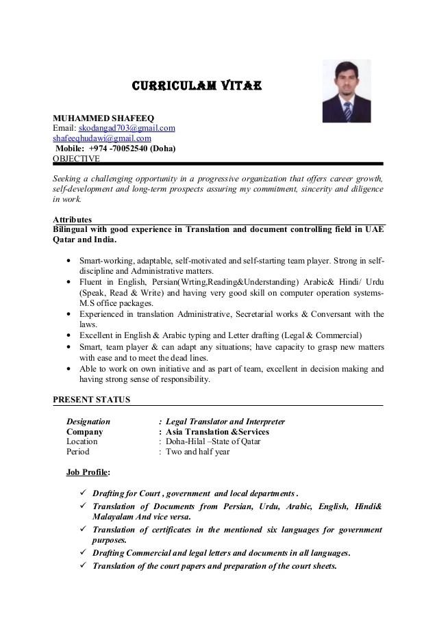 cv for translator job