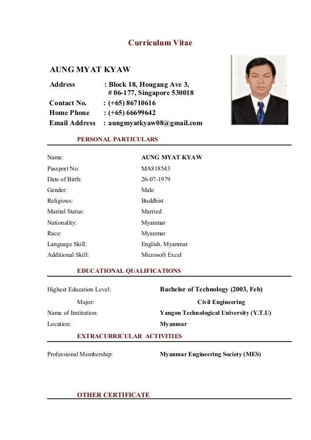 diploma in english cv