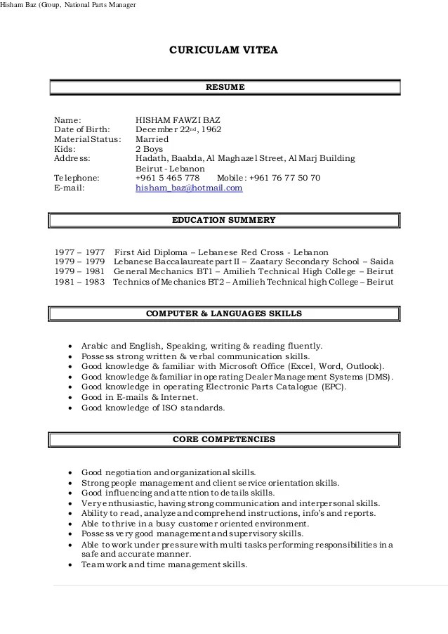 parts - Parts Manager Resume