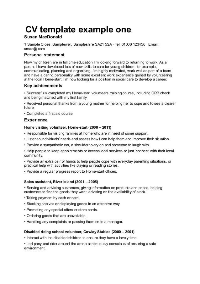 cv personal statement career break