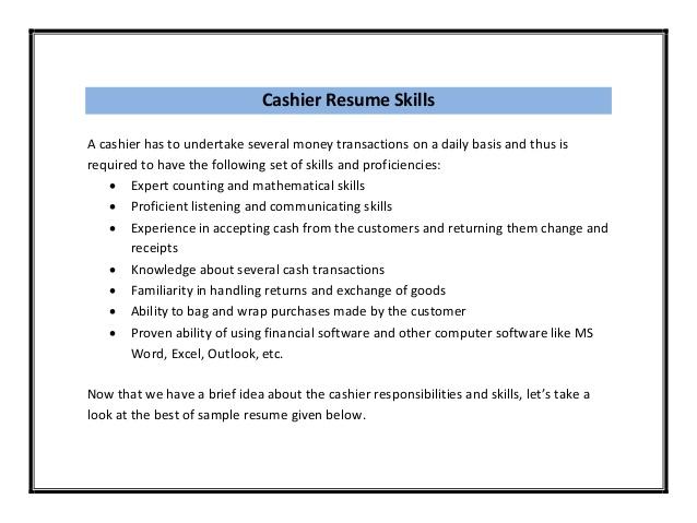 skills for cashier resumes