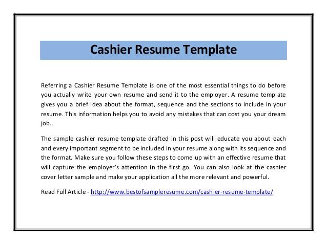 cashier resume template