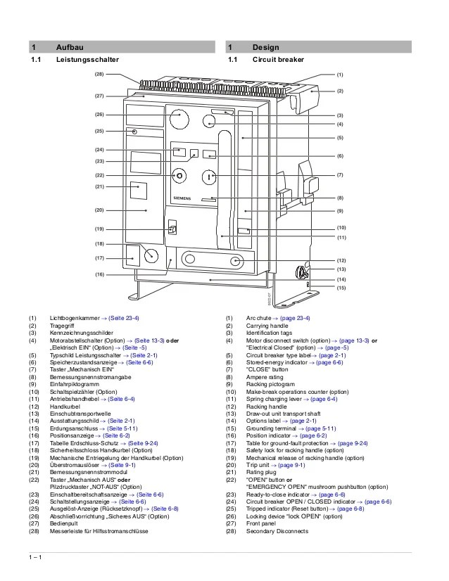 wl wiring diagram and legend