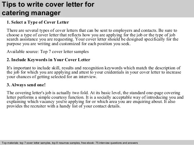 How To Write A Cover Letter 2017 Internships Catering Manager Cover Letter