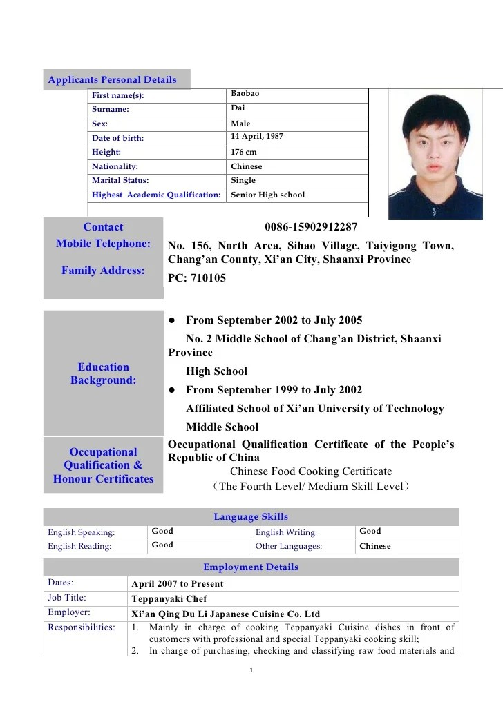 cv chinese or english name