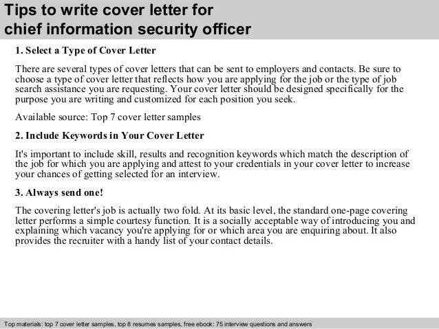 security officer cover letter examples - Minimfagency