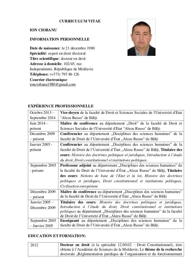information personnelle cv