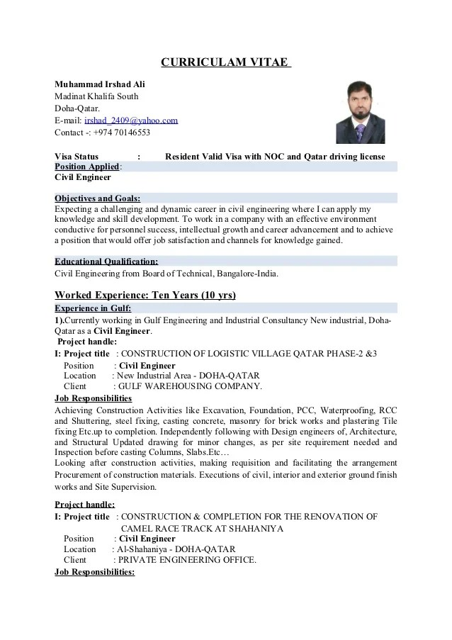 highway engineer resume