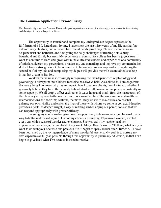 tulane essay questions 2012 On a work of literature, the technique of generating a promising essay question by isolating a tension or paradox works equally well for analyses of nonfiction,.