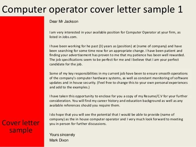 job application letter for computer operator - Baskanidai