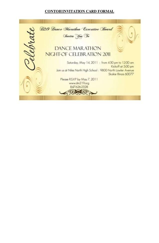 formal invitation card