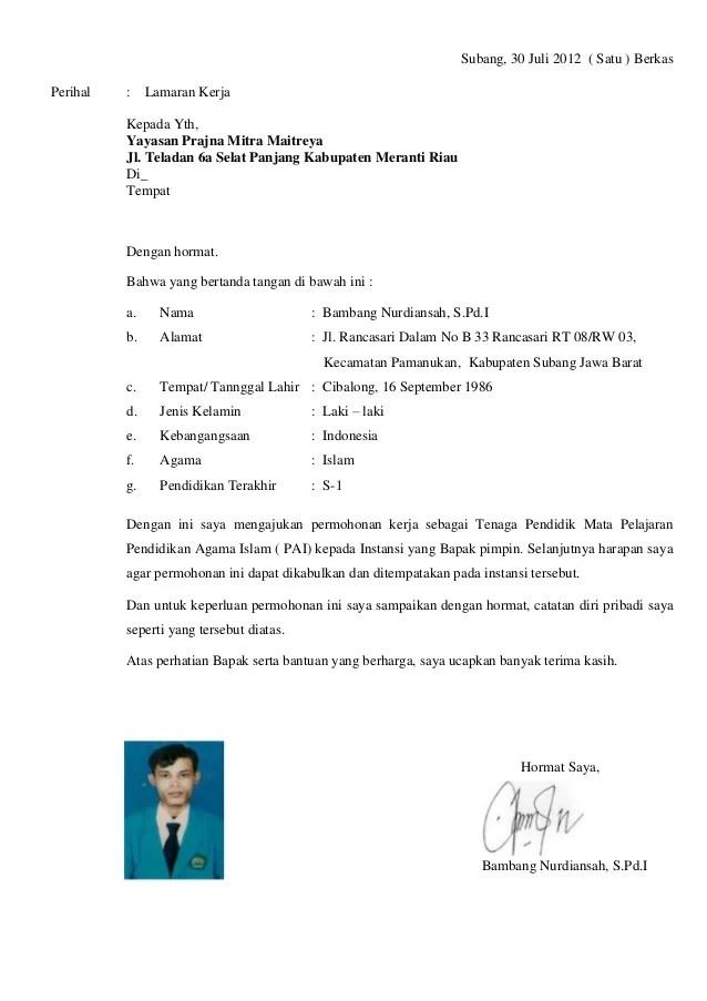 Royal Brunei Catering Sendirian Berhad Offical Website