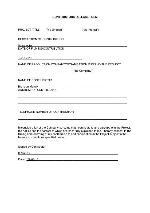 simple medical release form template - Blackdgfitness