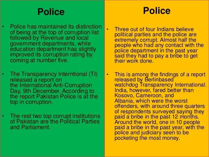 Good Governance Pakistan Essay