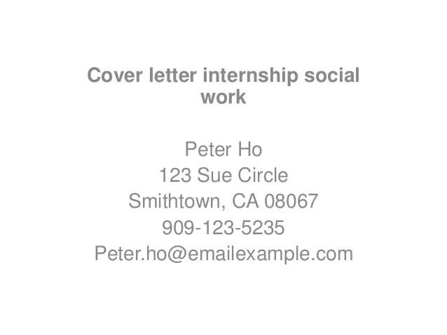 social work internship cover letters
