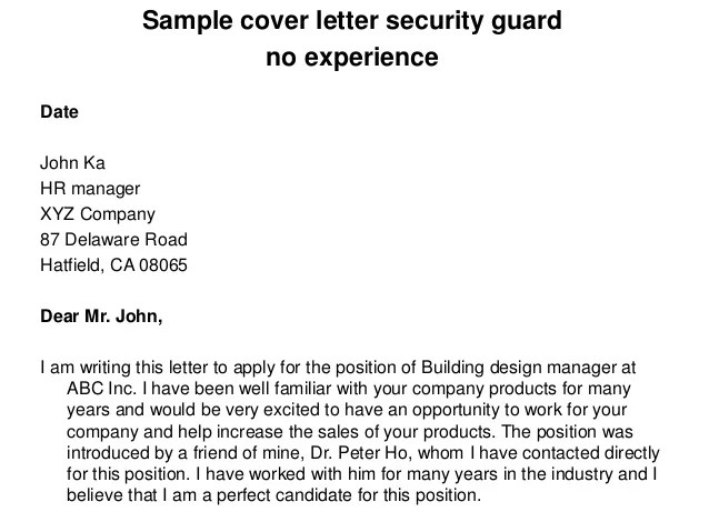 cover letter no experience samples