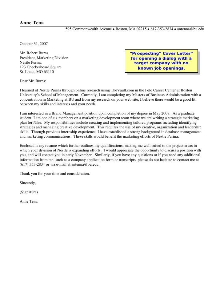 2018 Nike Internships Internships Prospecting Cover Letter