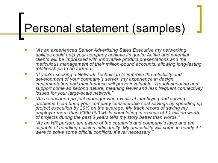 personal statement example for job