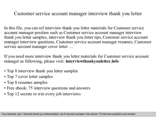 sample customer service thank you letter - Onwebioinnovate - customer service letter