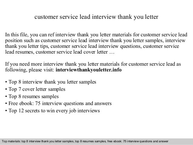 thank you letter customer service - Alannoscrapleftbehind - cover letter for customer service