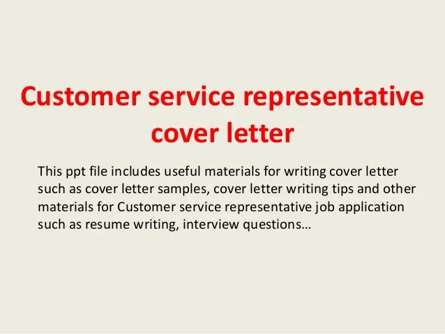 resume cover letter examples customer service