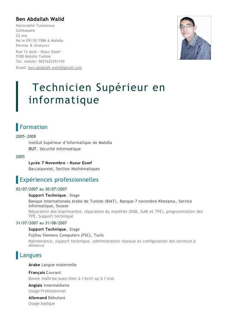 cv tech informatique
