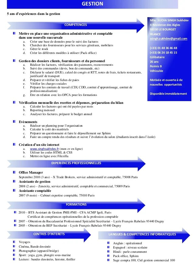 exemple de cv assistant de gestion