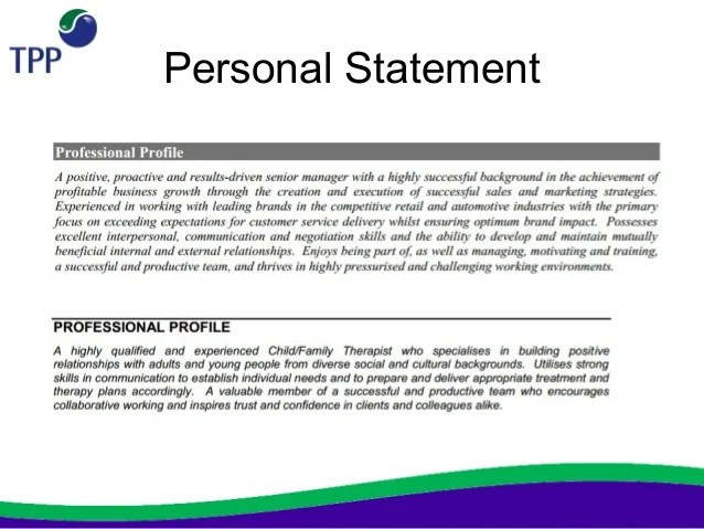 resume personal statement