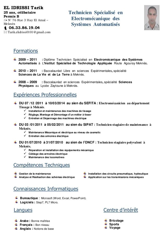 exemple cv ingenieur territorial