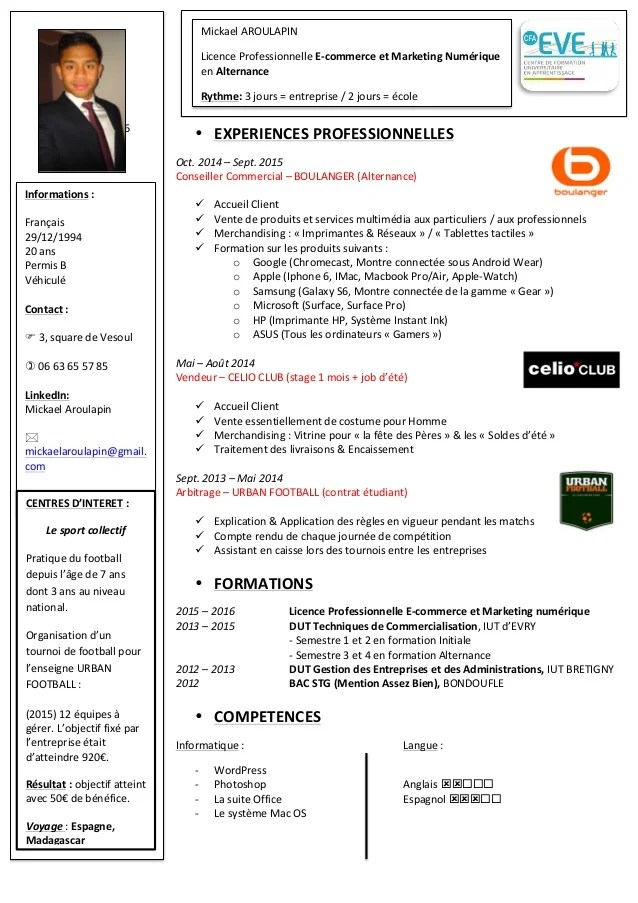 stage pro commerce cv