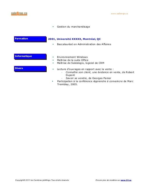 lecture cv logiciel