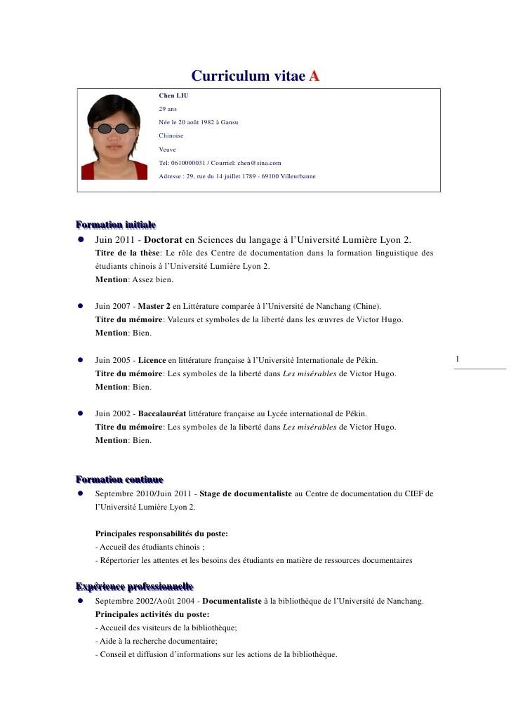 Europass Cv Format Bg | Curriculum Vitae Sample Academic Professionals